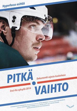 Pitkä vaihto - Длительный обмен (2014)